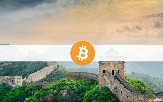 Another Chinese Province Bans BTC